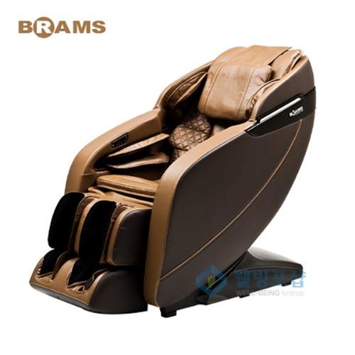 브람스 안마의자 그레이스 S3600