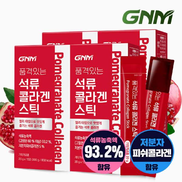 [현대백화점][300달톤] GNM 품격있는 석류 콜라겐 젤리 스틱 4박스 (총 60포) 석류즙 저분자피쉬콜라겐, 없음, 없음, 단일속성