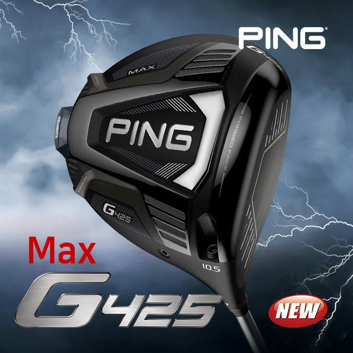 (핑/삼양) PING G425 MAX 드라이버(TOUR-173 외), (MAX_TOUR173 55) 9도(S)