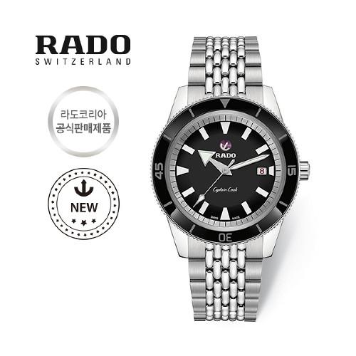 [라도][스와치그룹코리아 정품] RADO 라도 캡틴쿡 스틸 시계 남성시계 R32505153