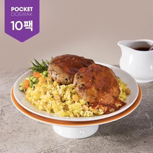 포켓도시락 강황쌀잡곡밥 콩단백 비프포크스테이크 10팩, 1번