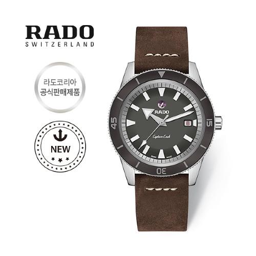 [라도][스와치그룹코리아 정품] RADO 라도 캡틴쿡 가죽 시계 남성시계 R32505015