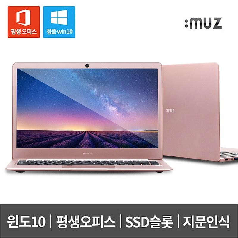 아이뮤즈 스톰북 14 아폴로 64GB MS오피스 윈도우10 무료, 4GB, 로즈골드, 64GB 기본형