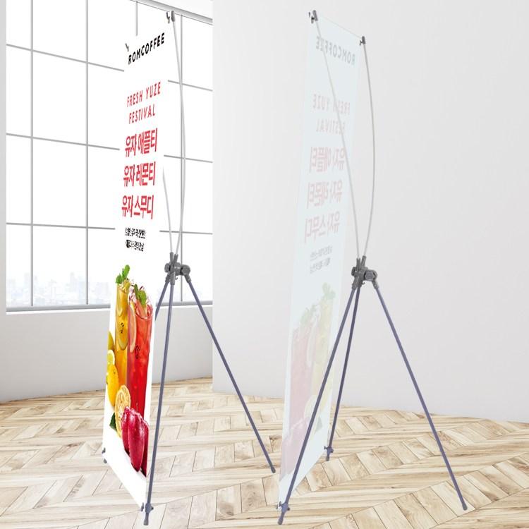 [에이피피몰] X배너거치대 배리어블 스플릿 프라임 베이비 실내 실외