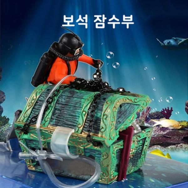영아쿠아 보석 잠수부 에어 기포 수조 장식품 레이아웃 블랙