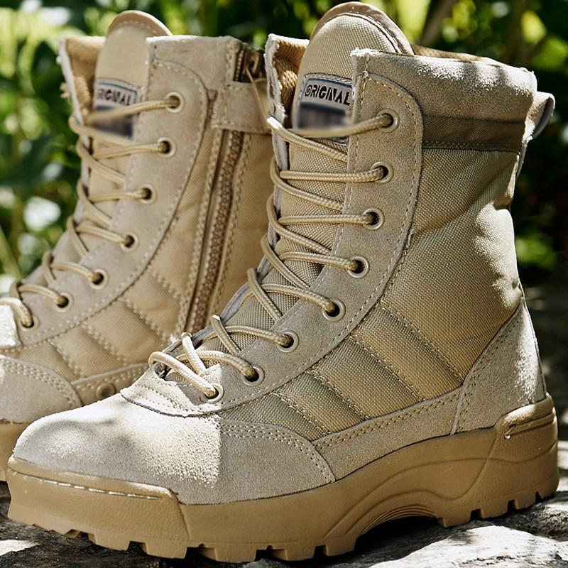 워커 남녀 가을겨울 하이탑 초경량 기술병 작전훈련화 사막 전투화 훈련 야외의자