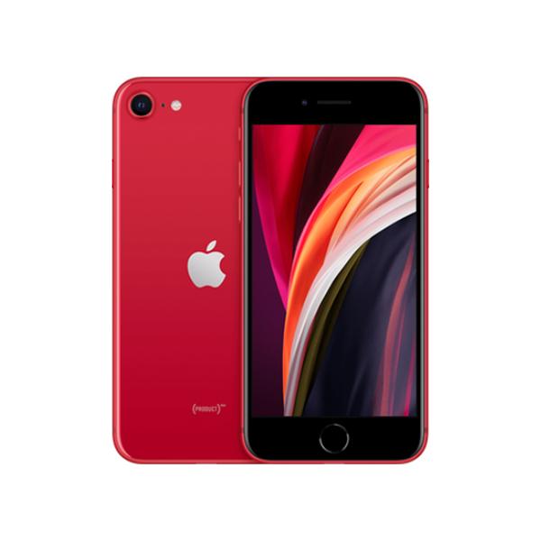 아이폰 SE 2020 64G 새제품 가개통 공기계 풀박스, 화이트, 아이폰 SE 2020 (64G)