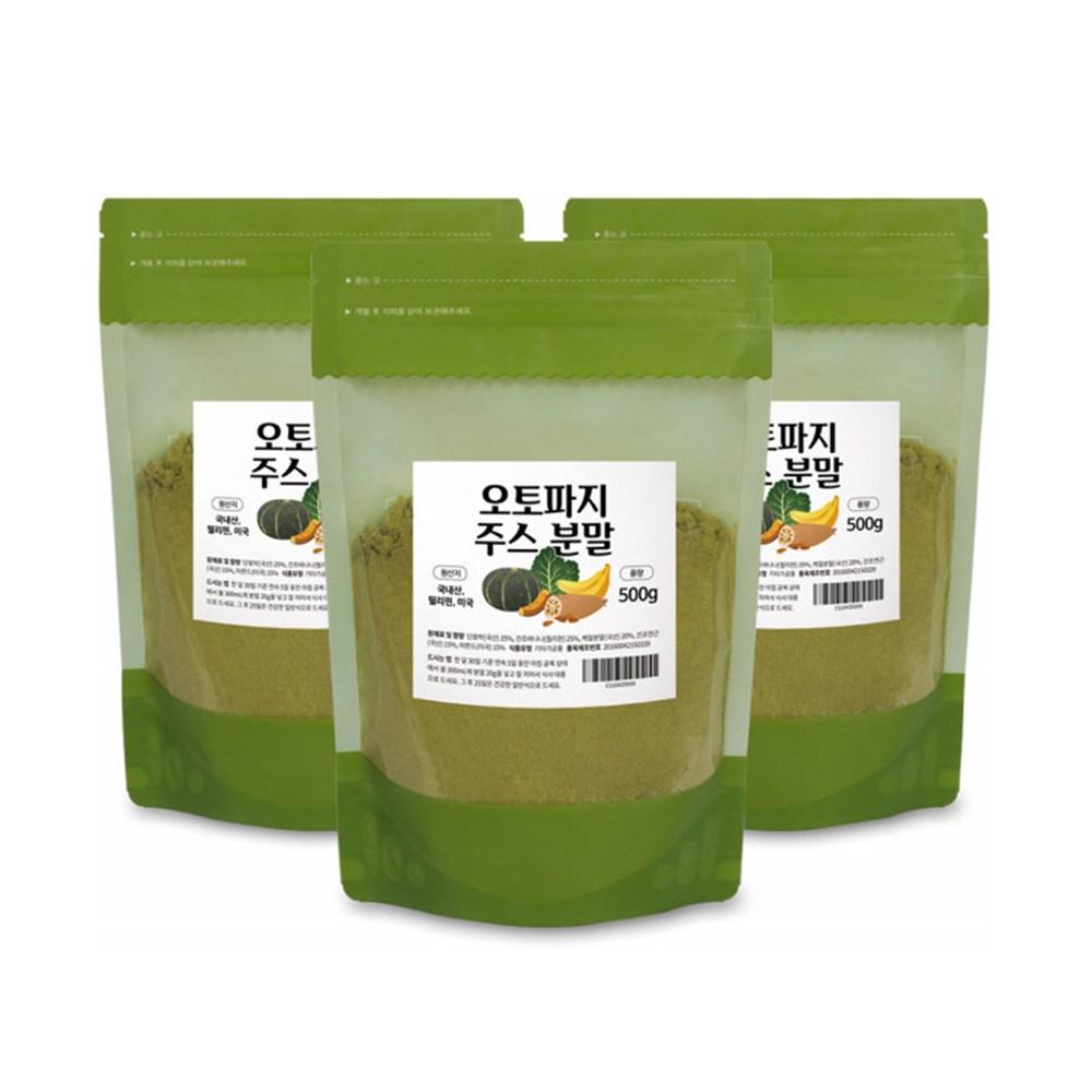 오토파지쥬스 오토파지주스 분말 아침 식사대용 순수 과일 채소 500g X 3팩