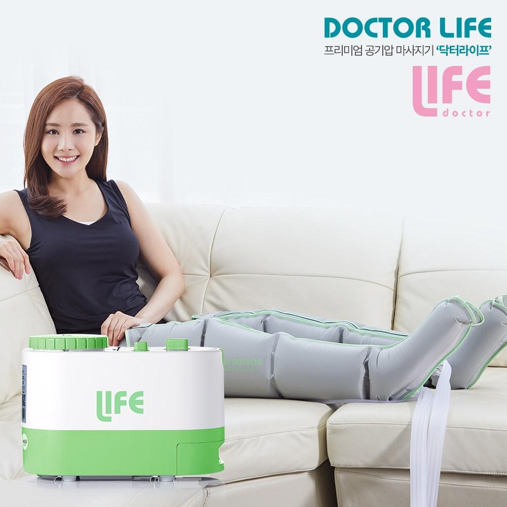 [닥터라이프] 라이프3 공기압마사지기 다리마사지기 / 본체+다리세트(그린), 단일상품