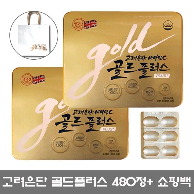고려은단 비타민C 골드플러스 480정(240정X2박스) 종합비타민, 2개, 240정