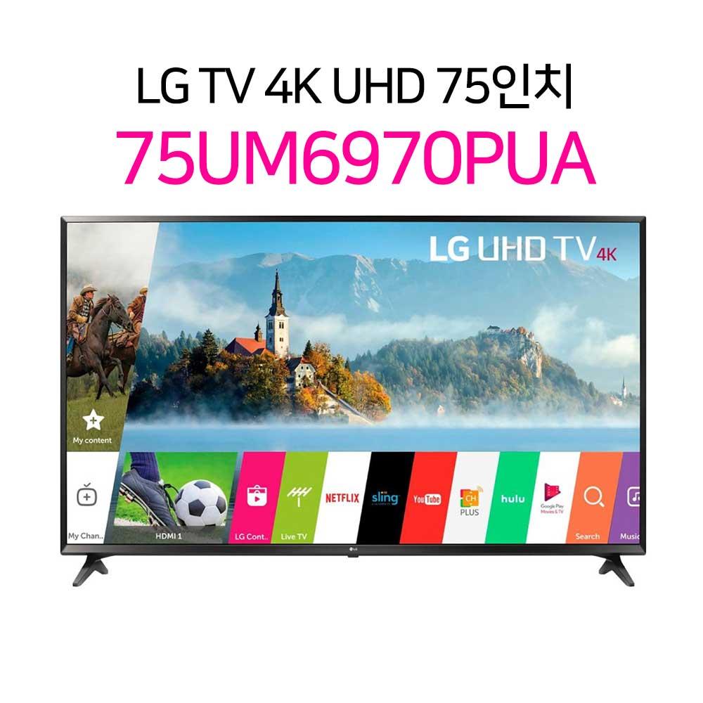 엘지 전자 75인치 75um6970 리퍼티비 19년 신형 LG TV 75UM6970pua 로컬변경완료 스마트티비, 방문수령