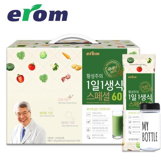 [쉐이커 증정]이롬-황성주 1일1생식 스페셜 4주분(28포), 단일상품, 단일상품