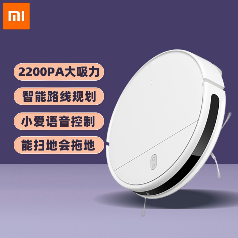 물걸레 로봇 청소기 추천 Xiaomi Mijia 청소 G1 스마트 홈 자동 청소 및 3, Xiaomi Mijia 청소 및 드래그 로봇 G1 (POP 5650651949)