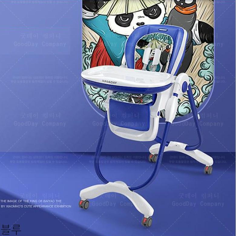 굿데이 컴퍼니 아기 다용도 식탁 의자 가정용 어린이 tETCY01, 블루