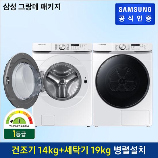 (세트)[삼성] 그랑데 드럼세탁기 19Kg WF19T6000KW + 14kg 그랑데 건조기 DV14T8520BW, 단일상품