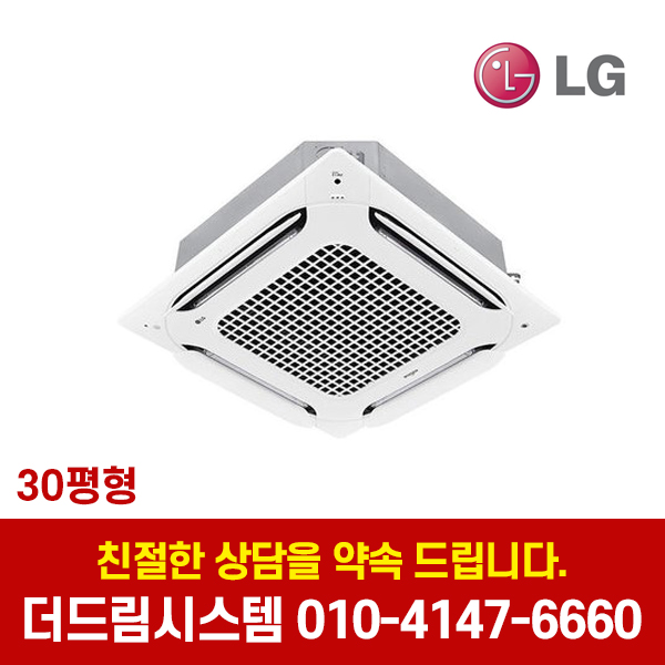 LG휘센 TW1100A2SR 30평형 듀얼베인 인버터 천장형 냉난방기 기본설치별도 TD (POP 1956102223)
