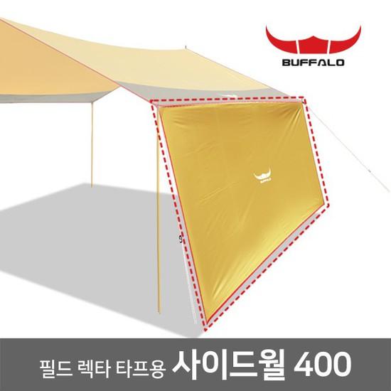 버팔로 타프 사이드월 차양막/그라운드시트/방수포, 01-버팔로 타프 사이드월 400