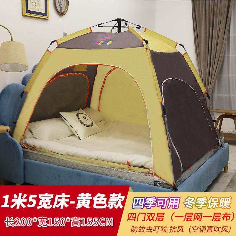 방텐트 자동 면이너 가정용 벙언 실내 겨울 침대 사계절 텐트 방풍 모기 방한 싱글 더블 텐트, 8. 색상 분류: 노란색 길이 200 너비 150 높이 155CM 1 미터 5 침대 자동