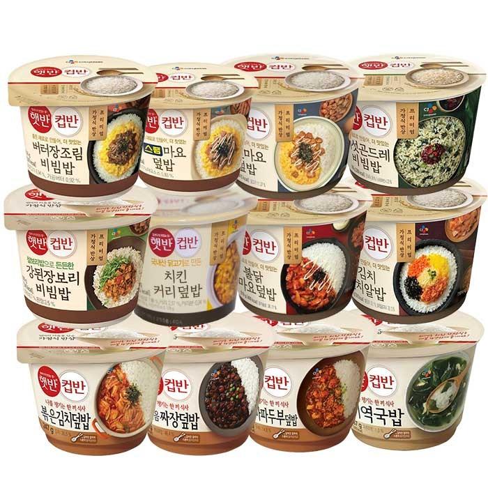 햇반 컵반 덮밥 비빔밥 8종 1세트