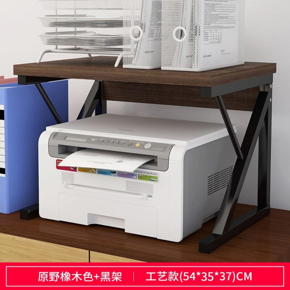 프린트선반 프린터거치대 프린터랙 데스크테리어 프린트받침대 오피스용품, 오크/대각선형프레임