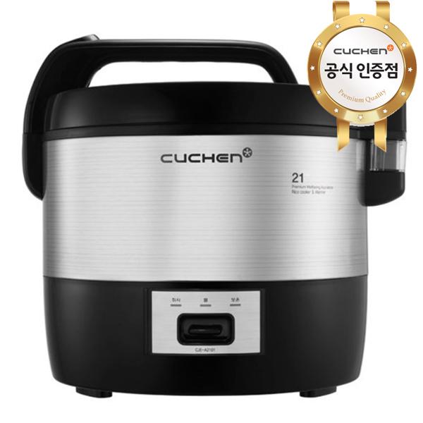 쿠첸 CJE-A2101 영업용 전기밥솥