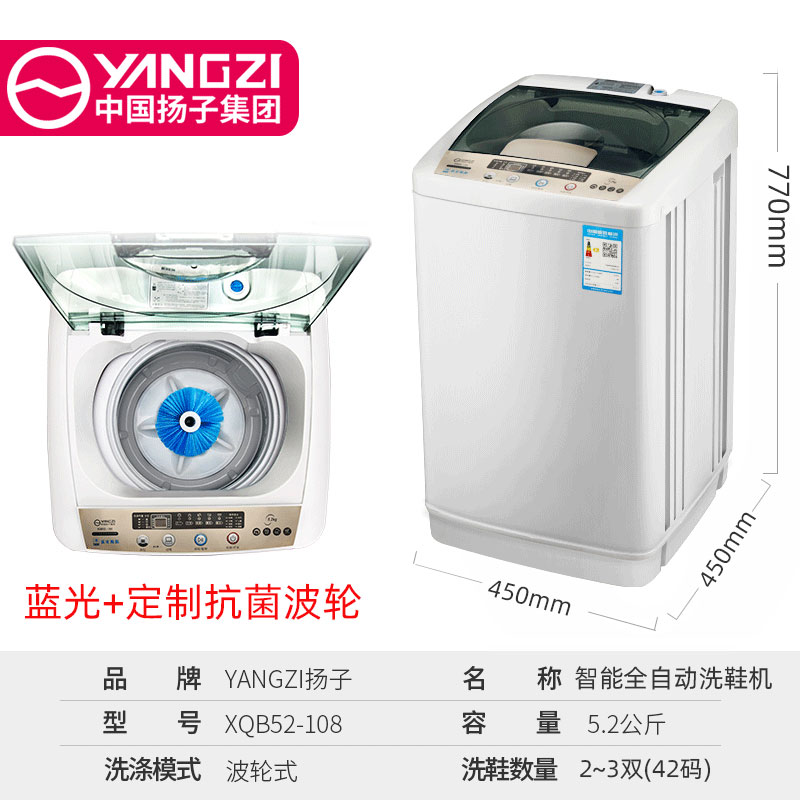 신발세탁기 신발빨래 가정용 반자동 소형 편안한 기기브러시, T03-전자동 일반형