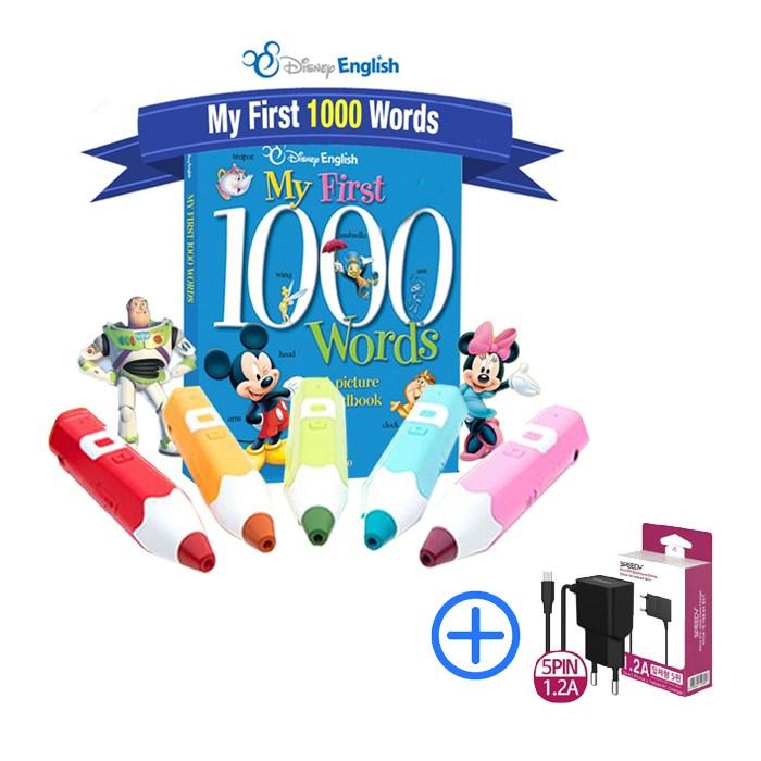 세이펜 레인보우 32G+디즈니 1000단어 사전+충전기, 스카이블루