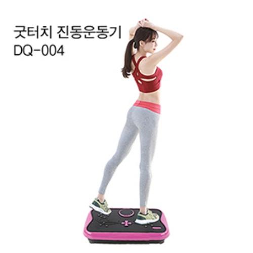 유저핏 굿테크 덜덜이 전신 복부 다이어트 진동운동기구 DQ-004