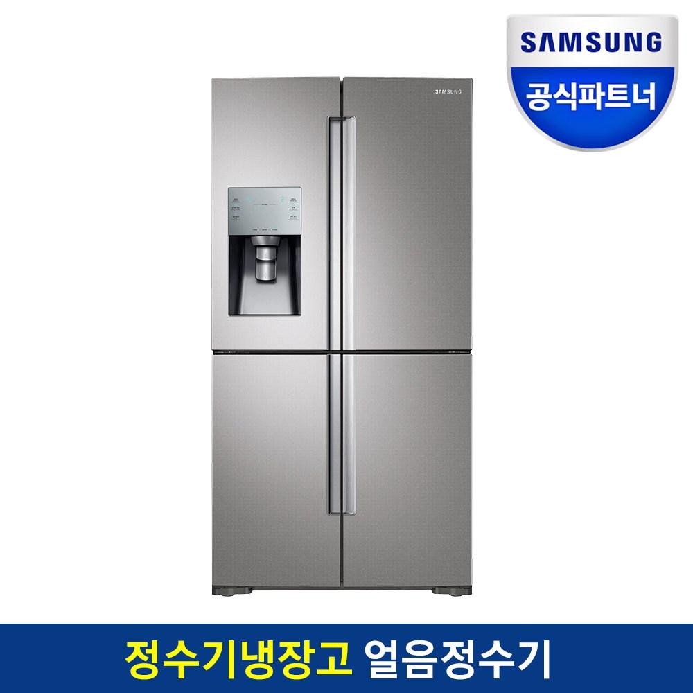 삼성전자 삼성 얼음정수기 T9000 냉장고 RF73N94U3XF 전국무료