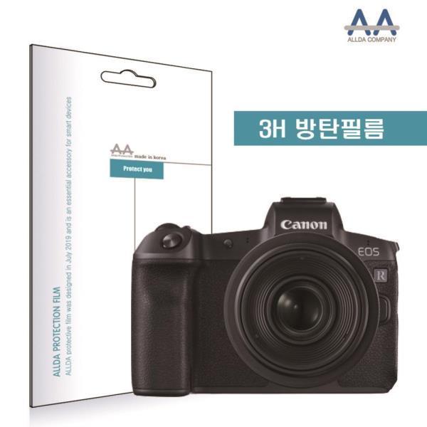캐논 ALLDA 3H필름 R EOS 방탄필름 전용 카메라방탄필름 EOSR국산필름, 단일옵션