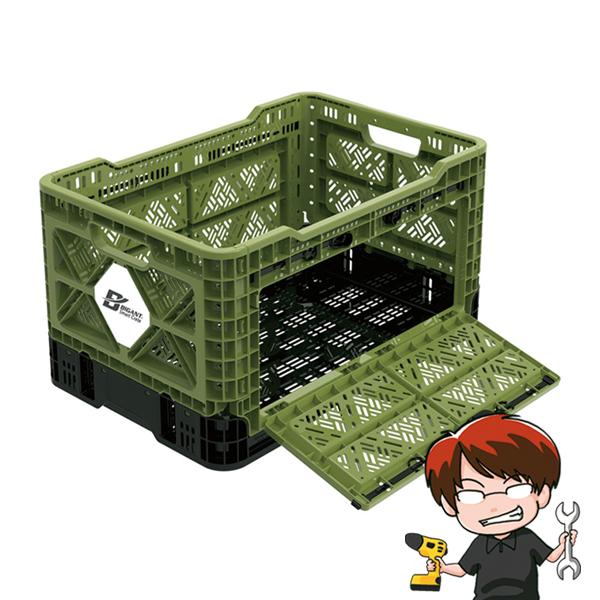 빅앤트 BIGANT 48리터 폴딩박스 (앞문오픈형) 올리브 접이식 박스 장바구니 자동차 트렁크 다용도