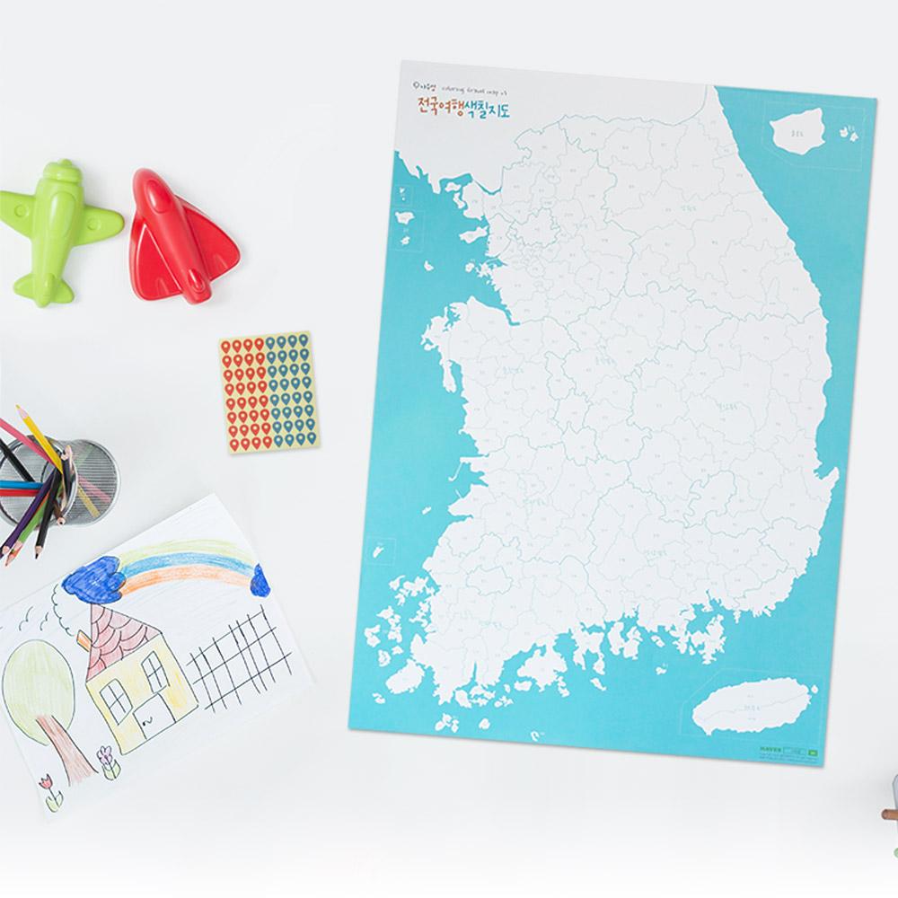 전국 여행 색칠지도 + 핀 스티커 - 컬러링 색칠공부 도안 우리나라 백지도