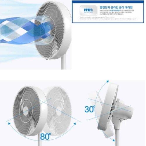 [텐바이텐] 엠엔 선풍기 MFC-J35GBW 최신상품2021년 (POP 5645764516)