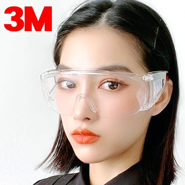 [당일출고] 3M 안전고글 투명 고글 보안경 보호경 페이스쉴드 눈 보호 안경 비말 차단 방역 (POP 4348015045)
