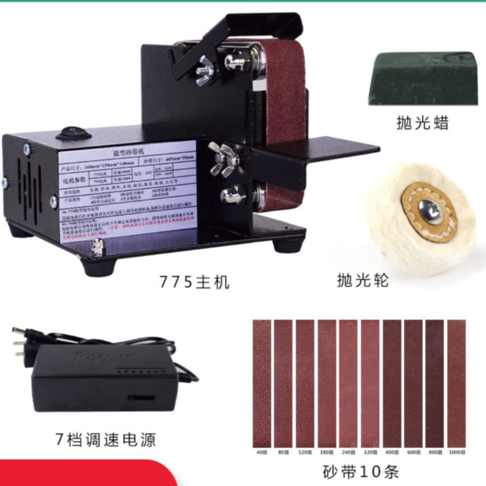탁상  미니 DIY 연마기 머신 샌딩기, B개 (POP 2266270084)