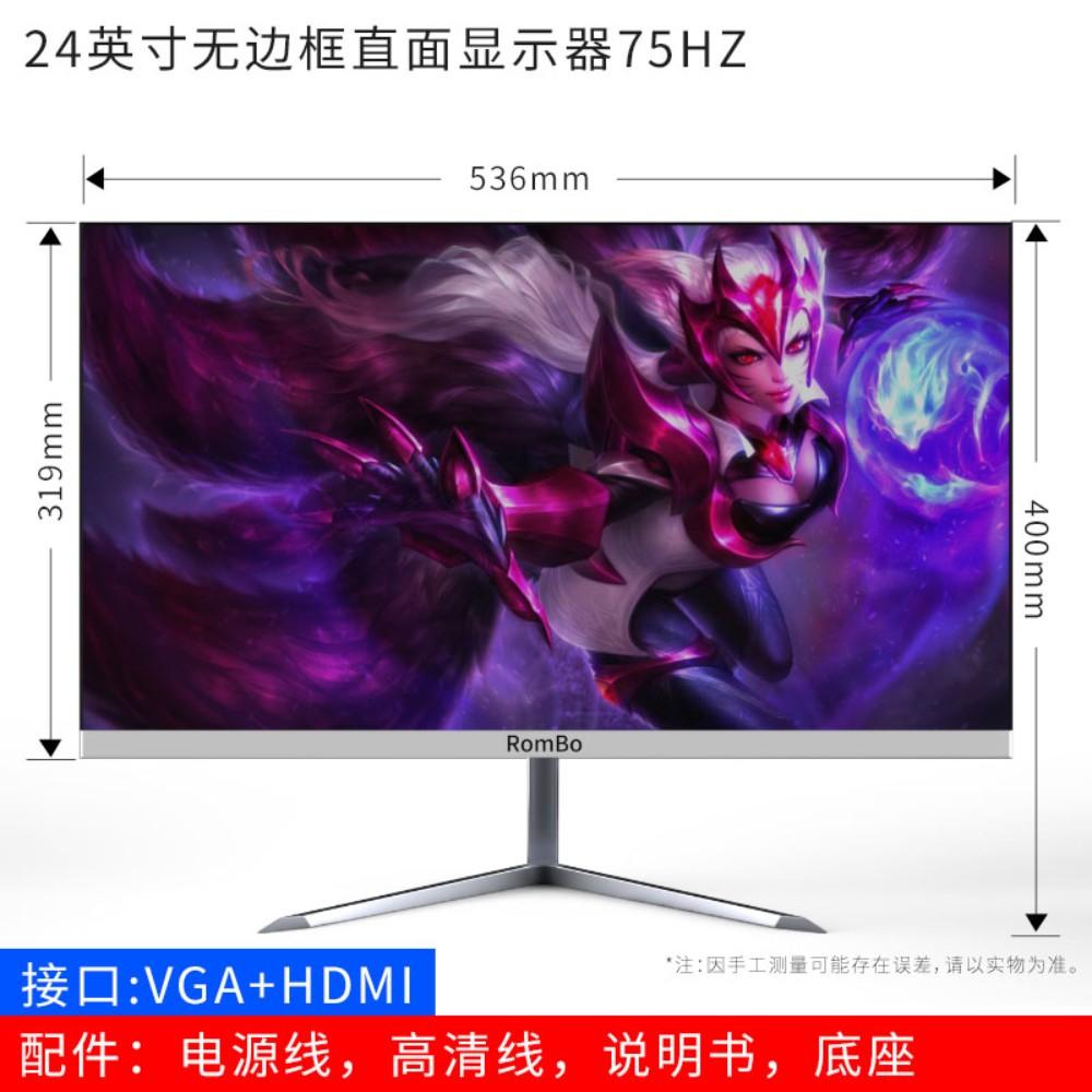 컴퓨터 모니터 19 24 인치 22 데스크탑 32 HDMI HD 2K 게임 게임 144hz 화면 27, 얼굴 24 인치 게임용 VGA + HDMI 흰색 75hz (테두리 없음)