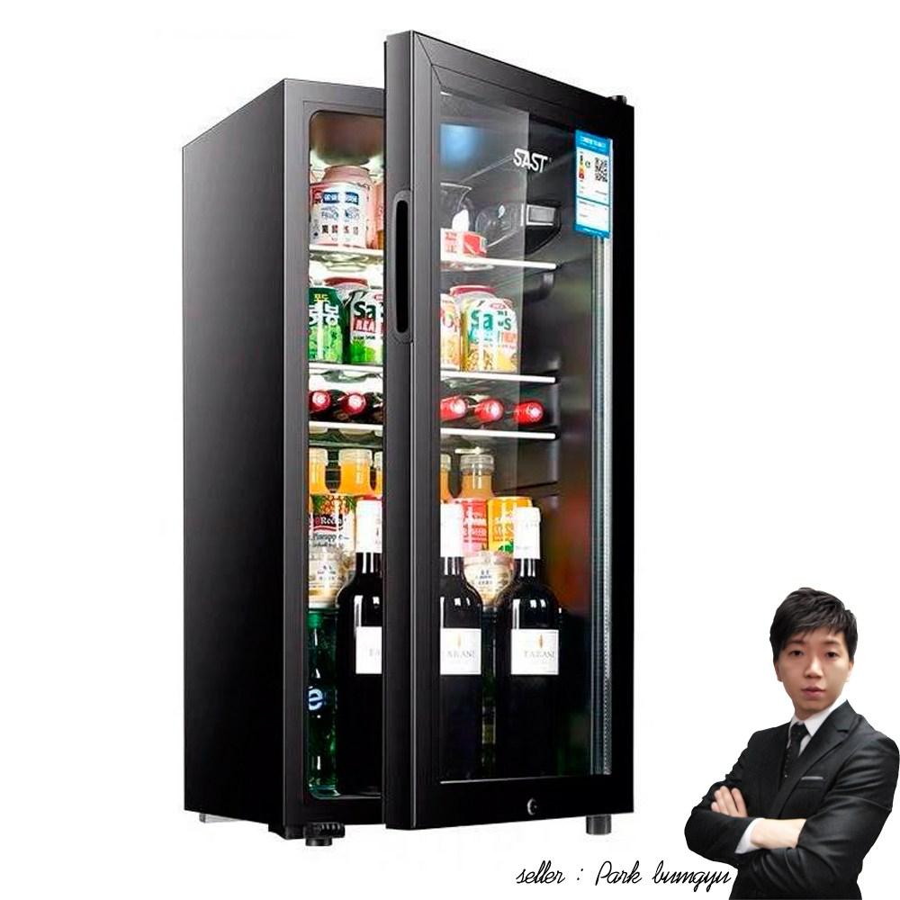가정용 쇼케이스 소주냉장고 소형 와인 맥주 술냉장고 50L 71L 100L 120L
