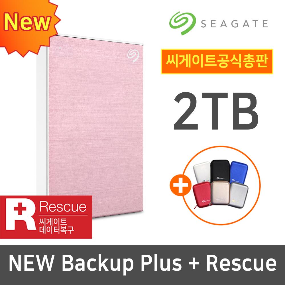 씨게이트 New Backup plus Slim + Rescue 2TB RoseGold, 없음, 선택_ 2TB 로즈골드