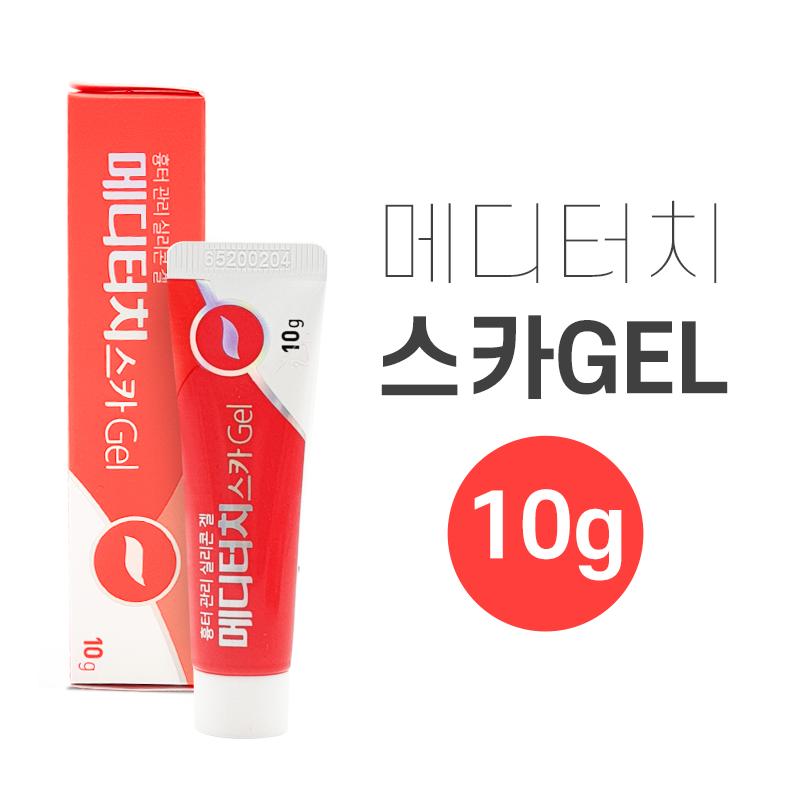 일동제약 메디터치 스카겔 Gel 10g 흉터관리 실리콘겔, 1개
