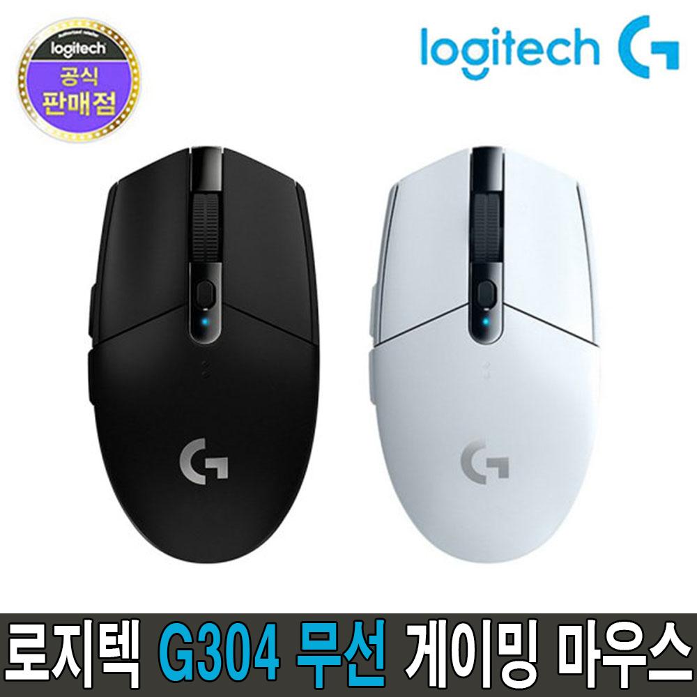 로지텍코리아 정품 G304 무선 게이밍 마우스, 블랙, 로지텍 G304 무선 게이밍 마우스