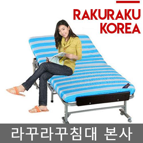 라꾸라꾸 라꾸라꾸11N 에어폴리머침대(슈퍼싱글) CBK-011N 무료배송 접이식침대