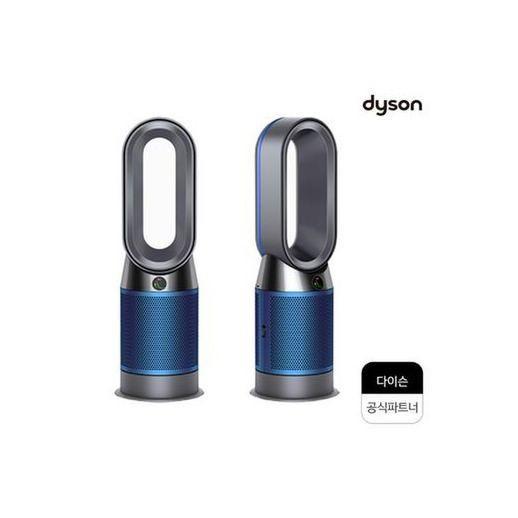 다이슨 다이슨 공기청정기 핫앤쿨 선풍기 온풍기 HP04 블루