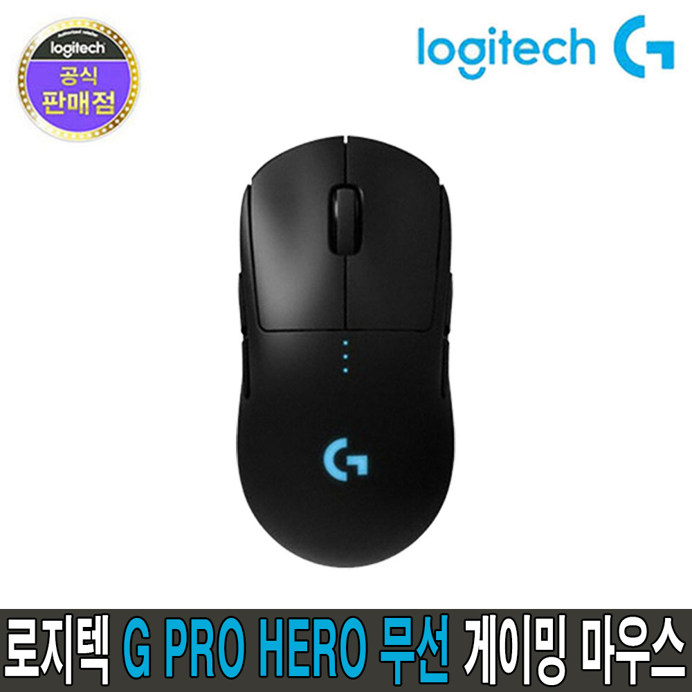 로지텍코리아 정품 G PRO 무선 게이밍 마우스, 블랙, 로지텍 G PRO HERO 무선 게이밍 마우스