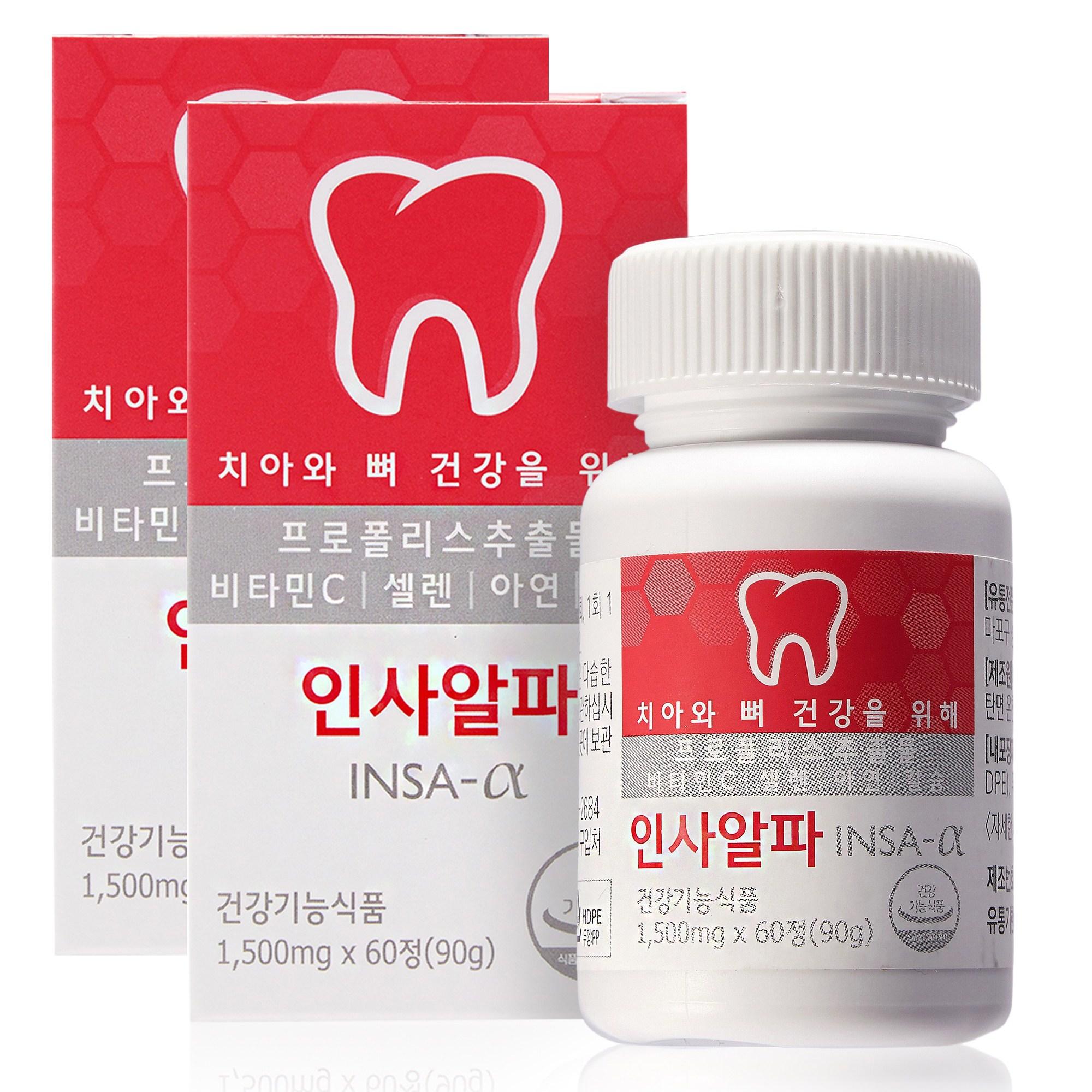 인사알파 잇몸 치아 뼈 건강에 도움 영양제 60정, 2개