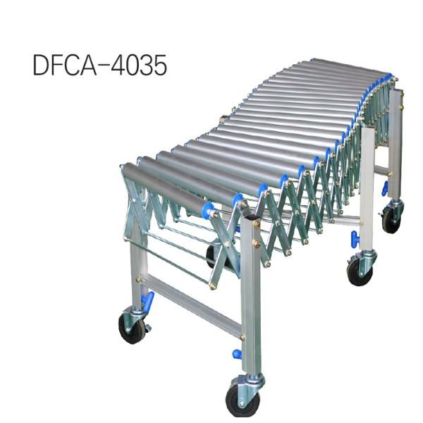 알루미늄 롤러 카페트 자바라 컨베이어 콘베어 로라 저상/고상(대) DFCA-4035