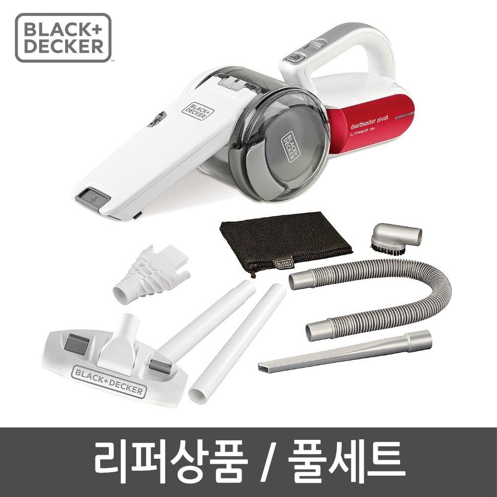블랙앤데커 [리퍼]호루라기 무선청소기 TPV1820RAC 본체+연장관 풀세트 핸디청소기