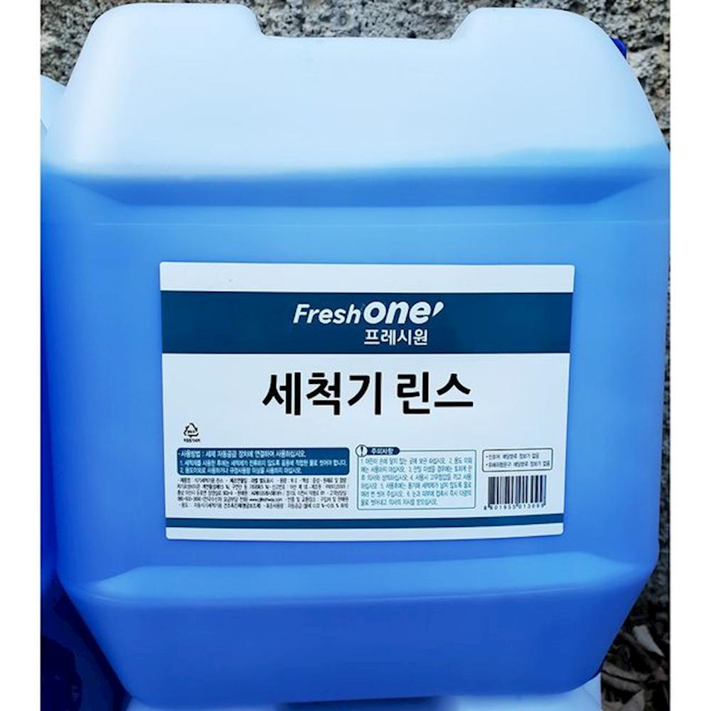 업소용 식당 식자재 주방 용품 식기세척기 린스 20kg 소금 세제 천연식기세척기세제 smnv, 1개