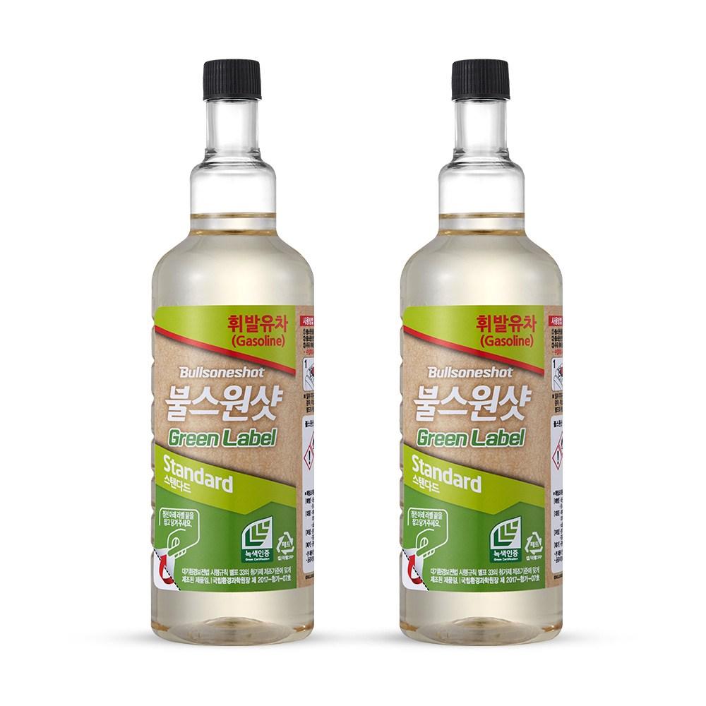 불스원 불스원샷 그린라벨 500ml 2개입 연료첨가제, 휘발유