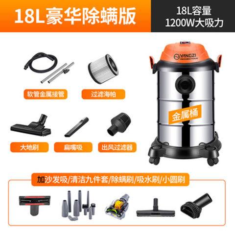 물걸레청소기 흡입청소기 가정용 강력 대출력 흡력 핸드형, T13-18L스테인레스통 호화 진드기제거 버전 전체세트
