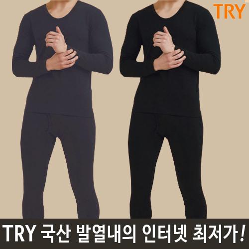 트라이 [온가족속옷]TRY 발열내의 국산 발열내복 히트업라이트 상하세트 남성용